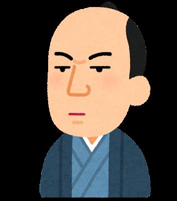 島津久光の似顔絵イラスト