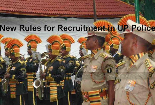 New Rules for Recruitment in UP Police