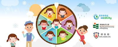 講座推介 : 「學童情緒有轉機 - 正向介入與對策」講座