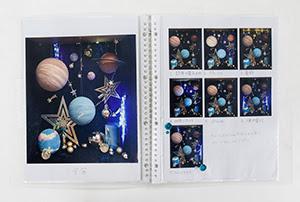 武蔵野美術大学空間演出デザイン学科 推薦入試合格者作品 ポートフォリオ