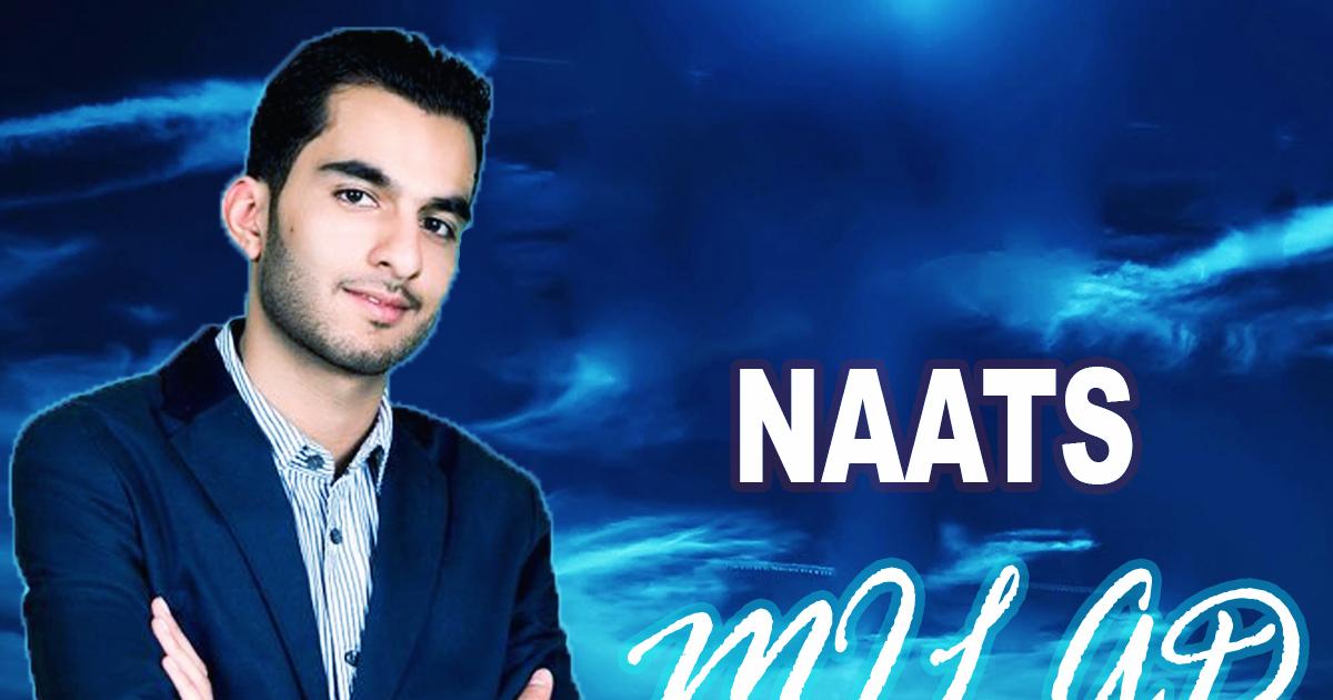milad raza qadri all naat mp3 free download