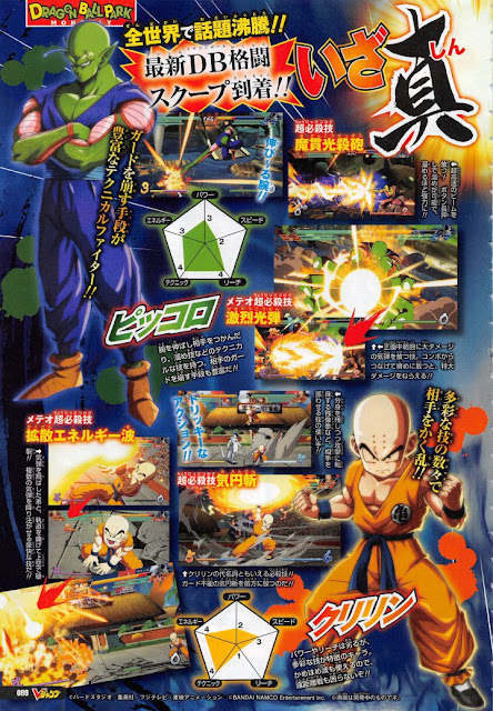 "Krillin y Piccolo se unen a ""Dragon Ball FighterZ""."