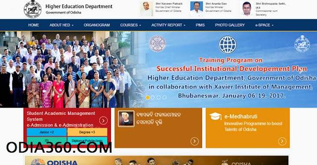 Fakir Mohan Senapati scholarship Odisha Rs 20,000 for +2 and +3 Students