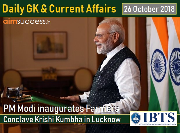 26 October 2018 - Daily Current Affairs