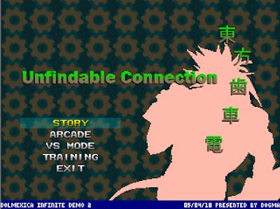 Unfindable Connection par Captain Dreamcast 1
