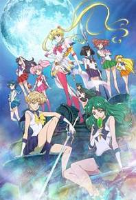Sailor Moon Crystal Temporada 3
