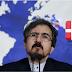 إيران تنفي اتهام الدنمارك لها بالتخطيط لاغتيالات
