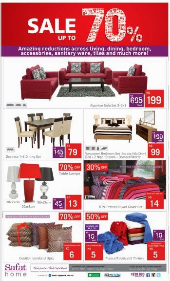 Sale in Kuwait - Tanzilaat News تنزيلات: Furniture
