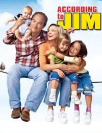 According to Jim 5   Bmovies