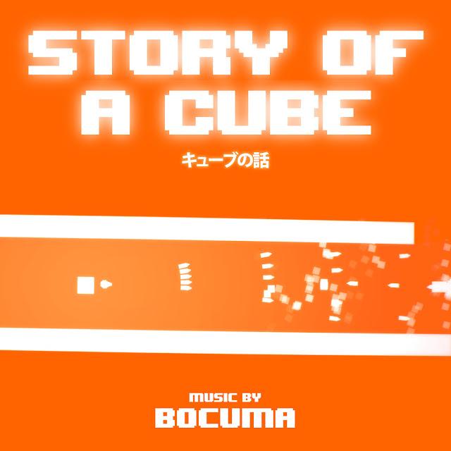 Bocuma Story of a Cube OST