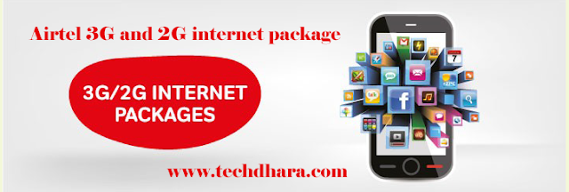 Airtel 3G and 2G internet package