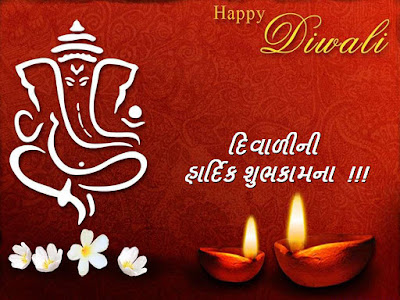 happy-diwali-gujarati-wishes-cards-2018