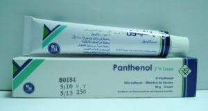 كريم بانثينول Panthenol