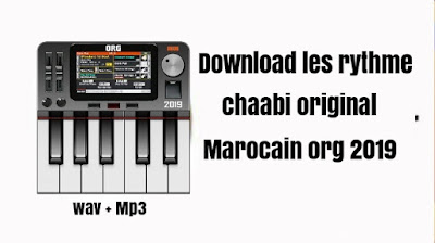 rythme rai original les son kontact maroc rythme chaabi original