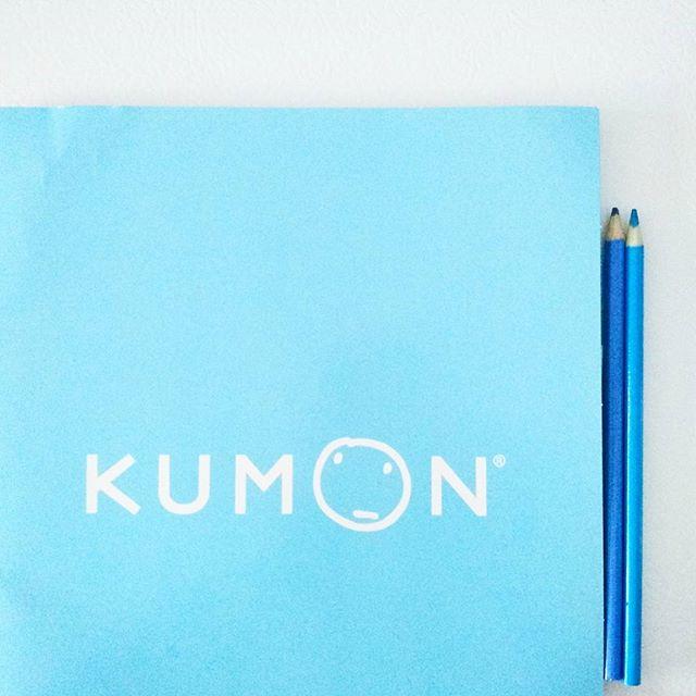Un mois chez Kumon pour Mini Radieuse