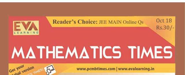 Mathematics Times Magazine October 2018