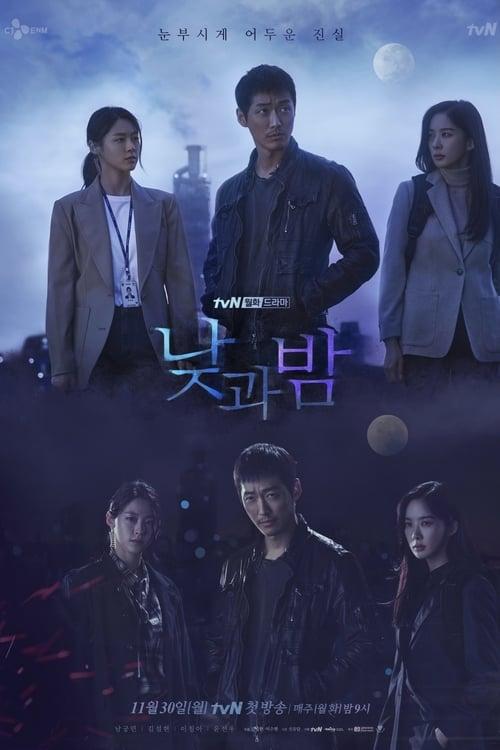Thức Tỉnh - Awaken (2020)