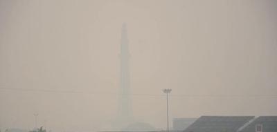 #smog