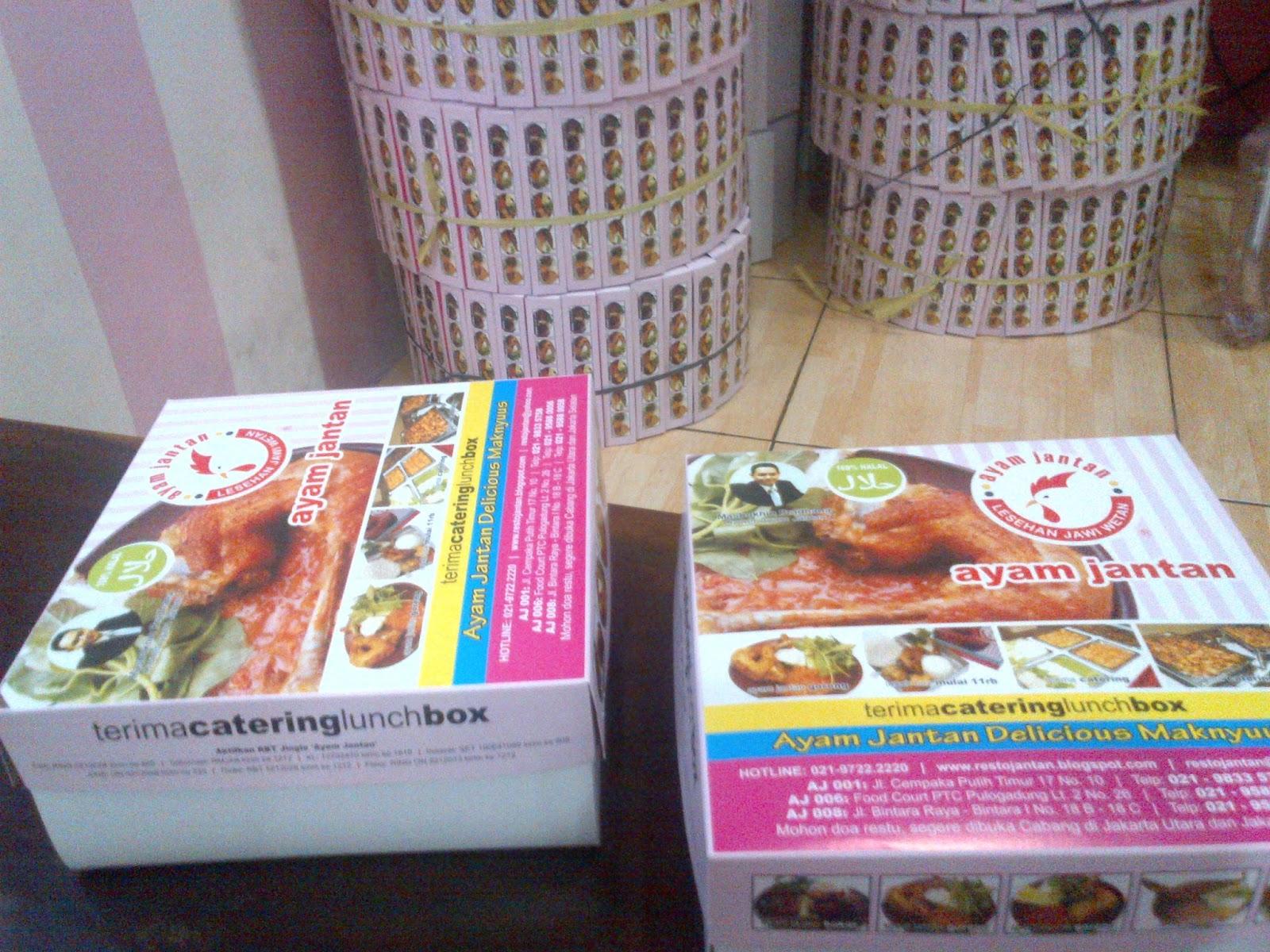 Lesehan Ayam Jantan: Nasi Kotak Enak Murah di Jakarta
