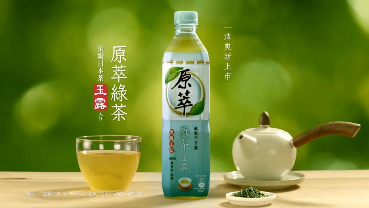 原萃綠茶-玉露入り口味   鍵盤分析師