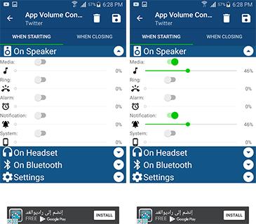 تطبيق App Volume Control لتخصيص درجة صوت محددة لكل تطبيق | بحرية درويد