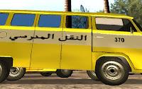 gta maroc mod 2016   تركيب سيارات مغربية