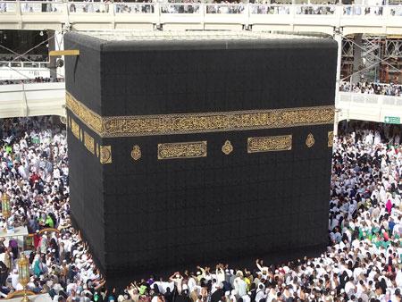 Tahukah anda jika Ka'bah adalah tempat ibadah yang pertama kali dibangun di muka bumi?