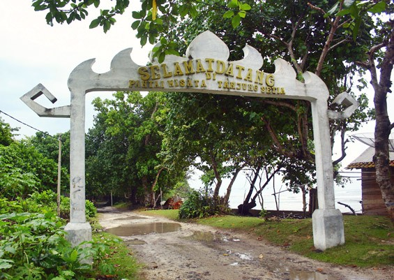 Gerbang Masuk Pantai Tanjung Setia
