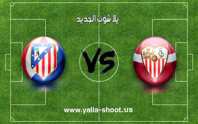 اهداف مباراة إشبيلية واتليتكو مدريد اليوم 06-01-2019 الدوري الاسباني
