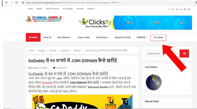 technical gandhi ji, tech gnadhiji, www.gandhiji, technical gandhi ji youtube, technical gandhi ji blog, www.technicalgandiji.com