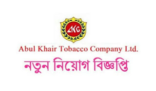 Abul Khair Tobacco Job Circular 2019
