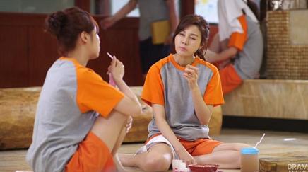 Image result for sauna korean drama