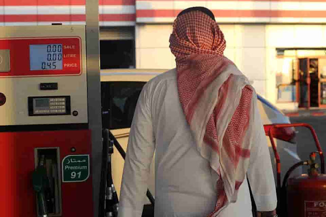 SAUDI ARAMCO ANNOUNCES REVIEWED FUEL PRICES FOR 2ND QUARTER