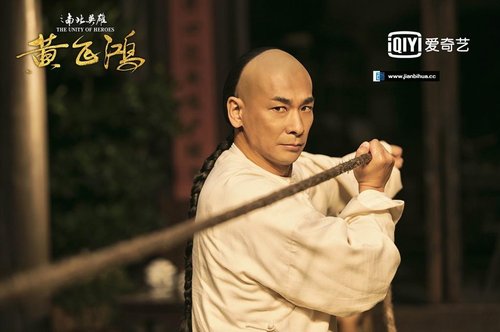 Phim Hoàng Phi Hồng: Nộ Hải Hùng Phong Full HD 2019