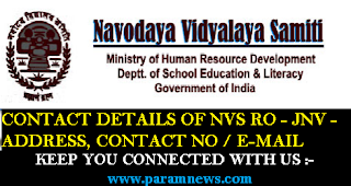 nvs-HYDERABAD-contact-info