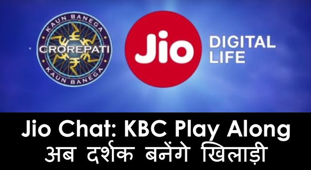 Jio KBC Lottery Winner