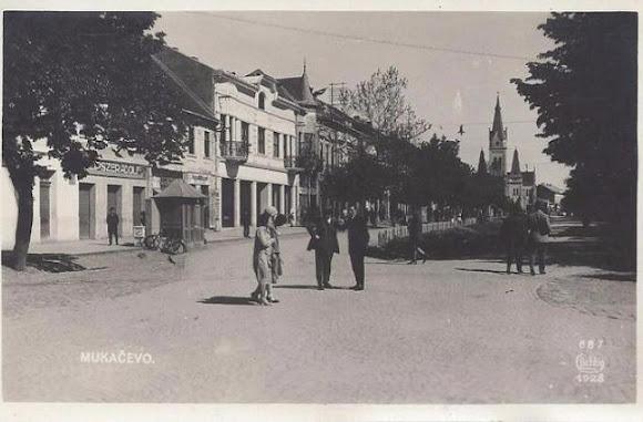 Мукачево. Площадь Кирилла и Мефодия. Бывшая площадь Базарная, Рынок, Ракоци