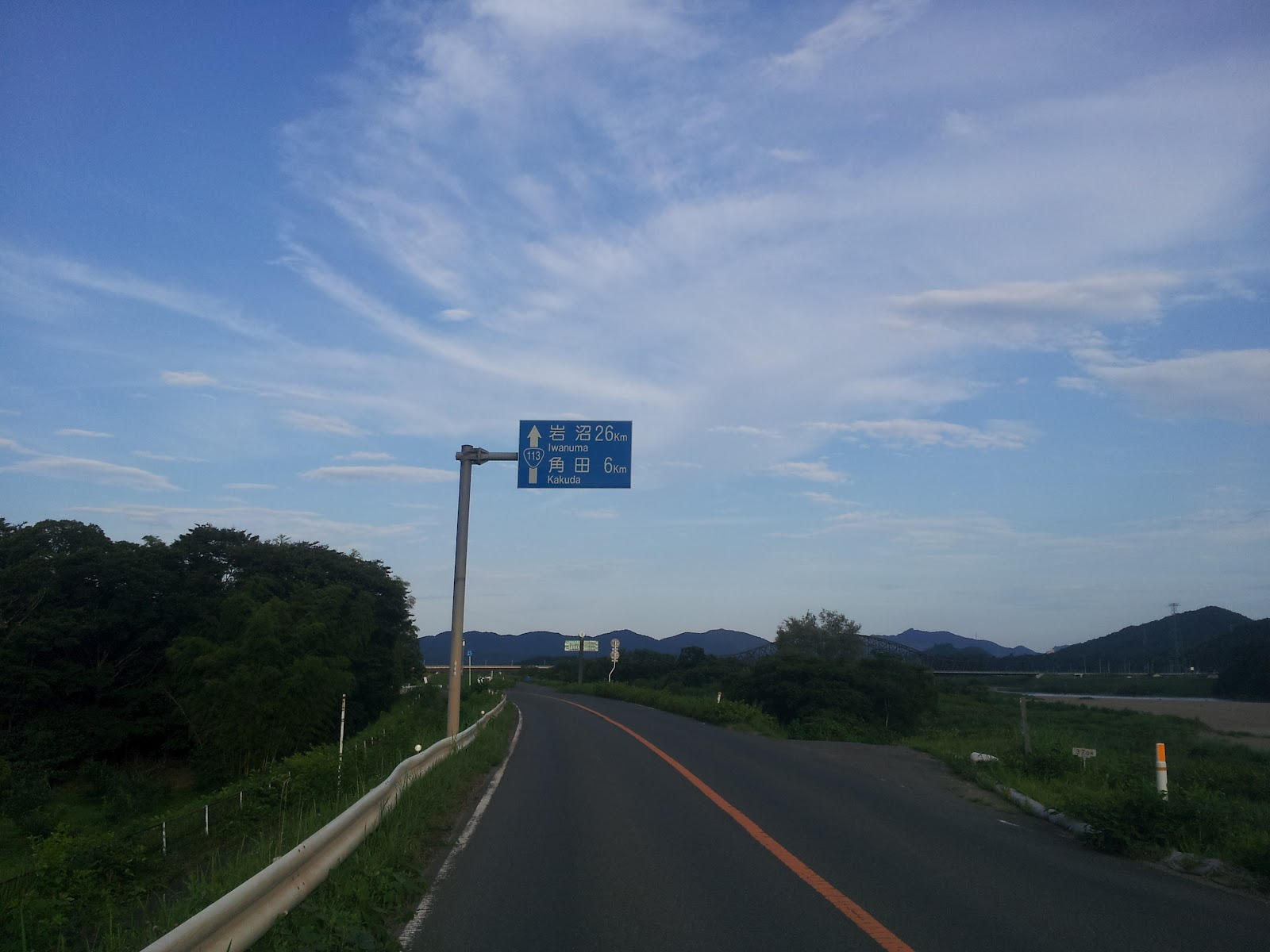 Zudensha LABO: 丸森大橋