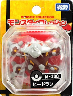 Heatran figure Takara Tomy Monster Collection M serie