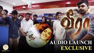 Veera Latest Movie Audio Launch | Krishna, Ishwarya Menon