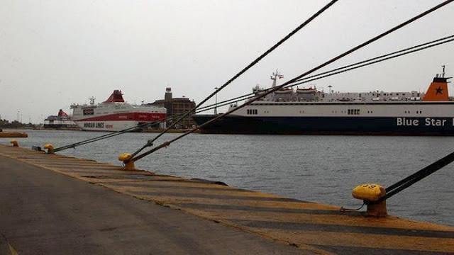 """Δεμένα κρατάει στα λιμάνια τα πλοία η """"Υπατία"""""""