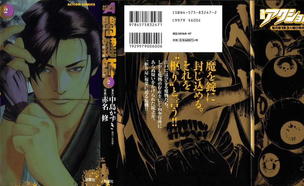 Yamikagishi chap 9 trang 4