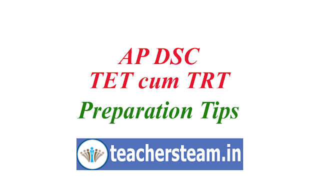 AP DSC TET cum TRT Preparation plan