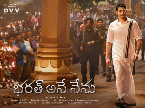 The Song Of Bharat , Poster, wallpaper, Stills