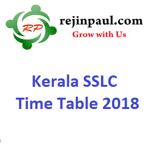 Kerala SSLC Time Table 2018