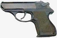 5,45-мм пистолет ПСМ Лашнев - Симарин - Куликов образца 1974 года