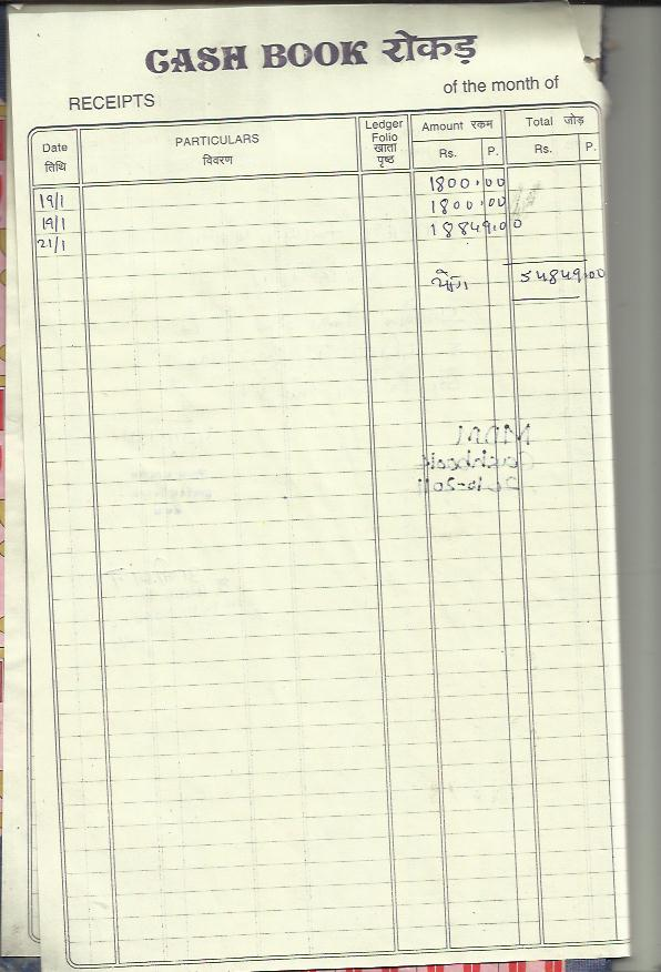 primary school methra mdm 201 11 feb june cash book