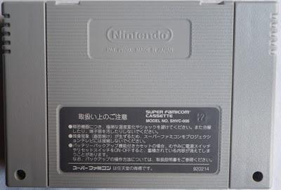 Chrono Trigger (Jap) - Cartucho detrás