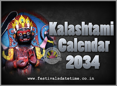 2034 Kalashtami Vrat Dates & Time in India, 2034 Kalashtami Vrat Calendar