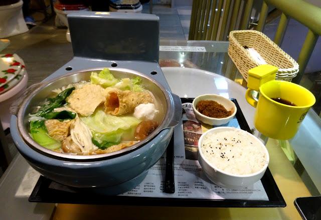 Toilet Dinner